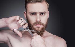 Ножницы для стрижки усов и бороды