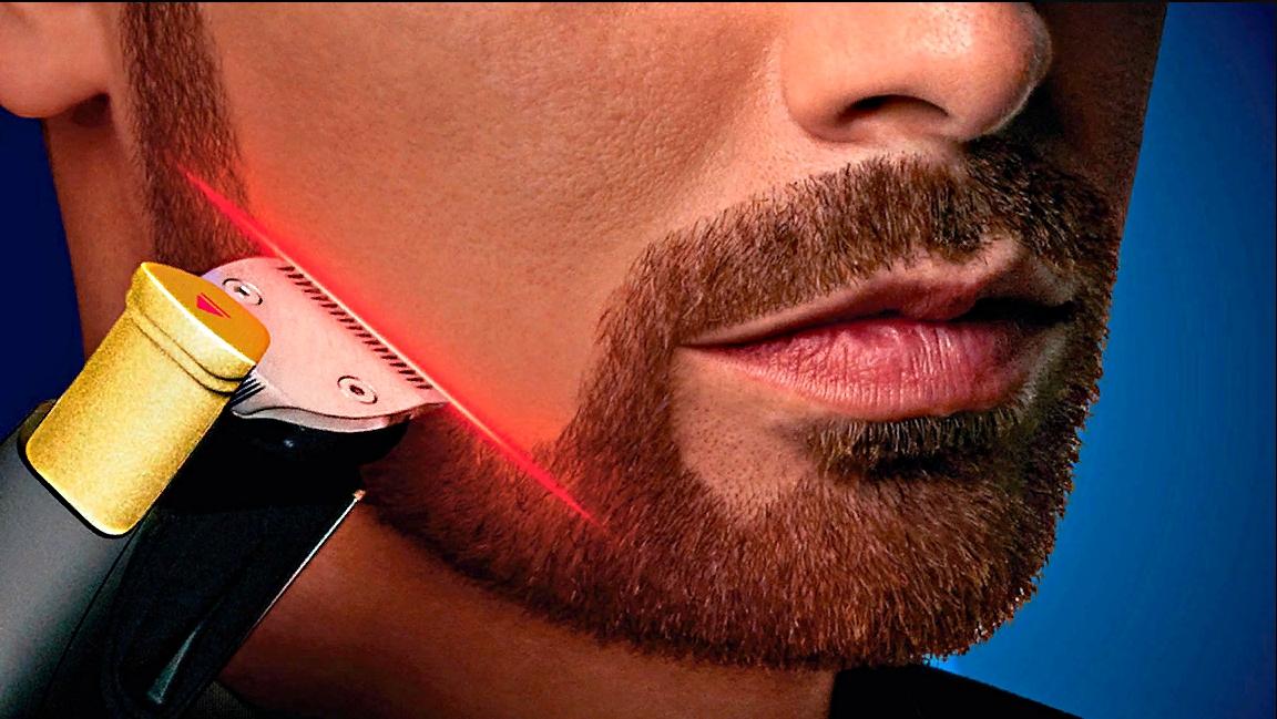 Моделирование бороды с помощью тримера