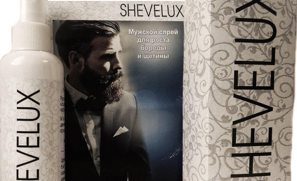 Shevelux для бороды