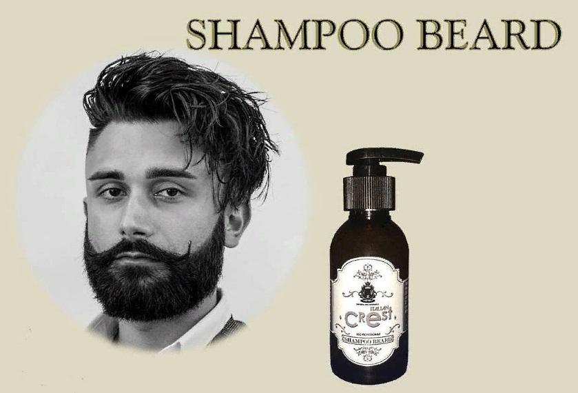 Мужской шампунь для бороды